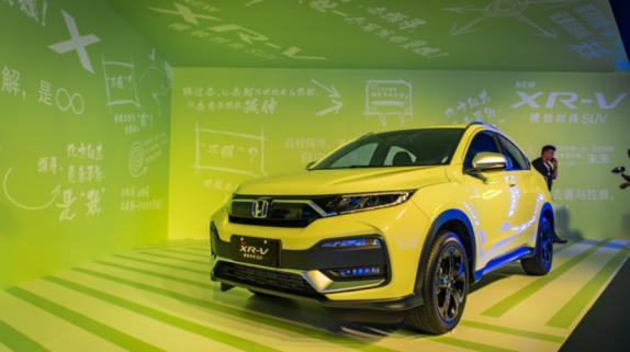 东风Honda XR-V全能销冠,理智之选